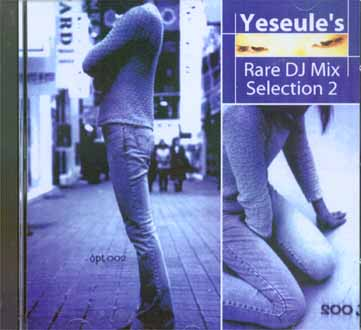 Yeseule's Rare DJ Mix Selecction CD