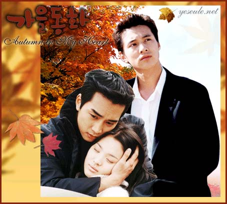 Autumn In My Heart (Gaeuldonghwa) KBS/2000
